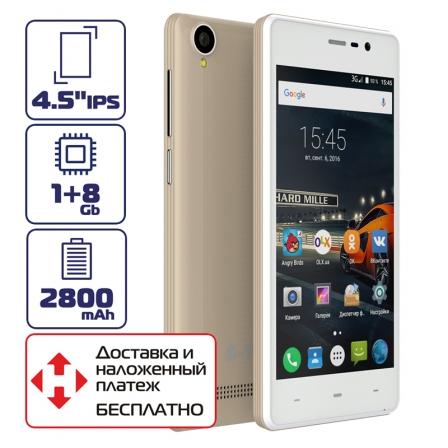 S-TELL P450 White gold