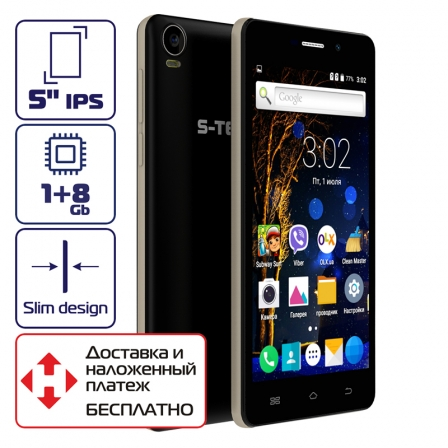 S-TELL C560 Black