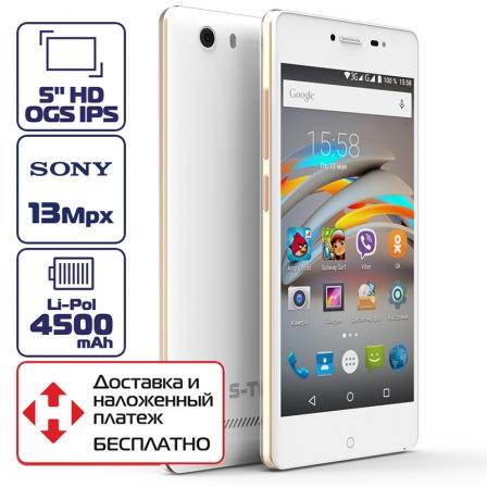 S-TELL P790 White gold