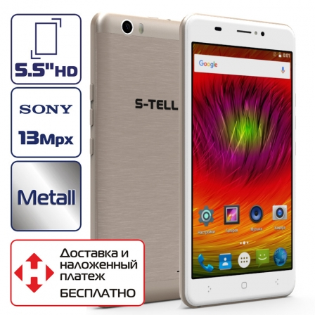 S-TELL M556 Gold