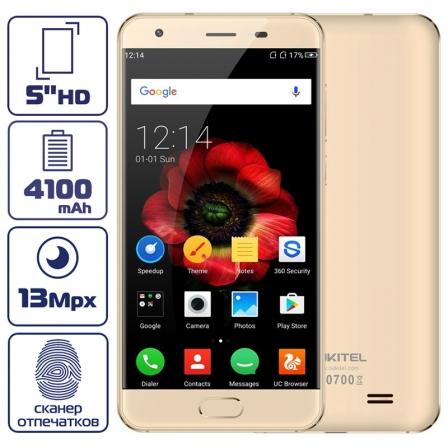 Oukitel K4000 Plus Gold