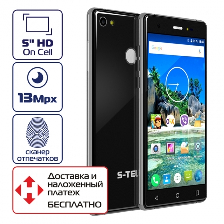 S-TELL M707 Black