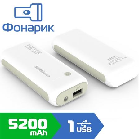 Внешний аккумулятор Voltex 5200 mAh VPB-220.11