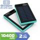 Внешний аккумулятор Voltex 10400mAh VS-240.11 Blue