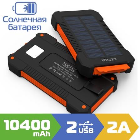 Внешний аккумулятор Voltex 10400mAh VXS-240.22 Orange