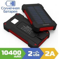 Внешний аккумулятор Voltex 10400mAh VXS-240.22 Red