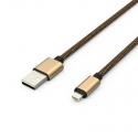 Кабель Metal USB - Apple Lightning 2А Gold