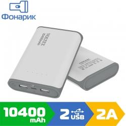 Зовнішній акумулятор Voltex 10400mAh VPB-420.21 Grey