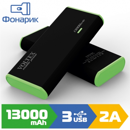 Внешний аккумулятор Voltex 13000mAh VPB1-520.22 Green