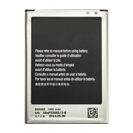 Акумулятор Samsung B500AE