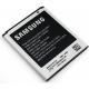 Акумулятор Samsung EB425161LU