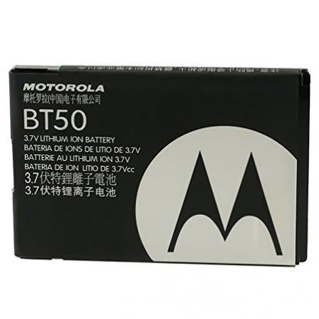 Акумулятор Motorola C350