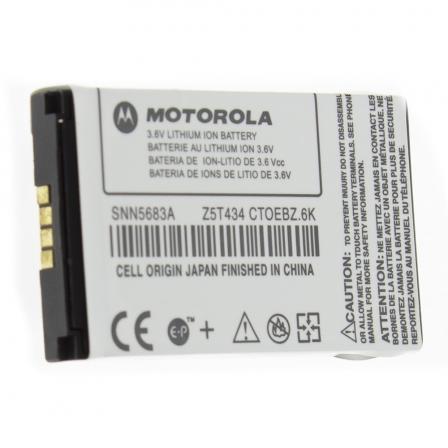 Аккумулятор Motorola E398