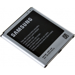 Акумулятор Samsung B600BE