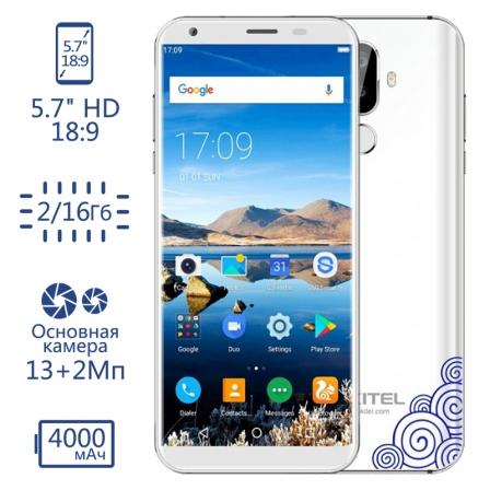 Oukitel K5 2/16GB White