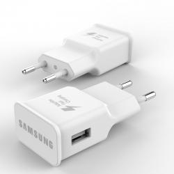 Зарядний пристрій Quickcharge Samsung S6 2A/9V White