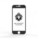 Защитное стекло Glass 9H iPhone 7 Black