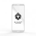 Защитное стекло Glass 9H Huawei P Smart (Enjoy 7S) White