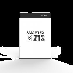 Аккумулятор для S-TELL M512