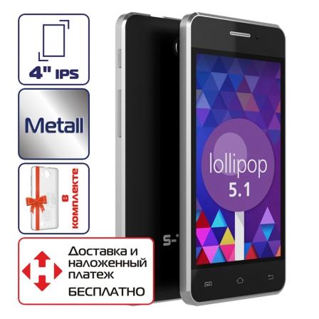 S-TELL C255i Black