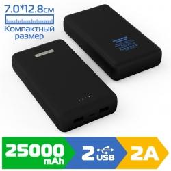 Зовнішній акумулятор VAMAX 25000mAh VMX-4522 Black