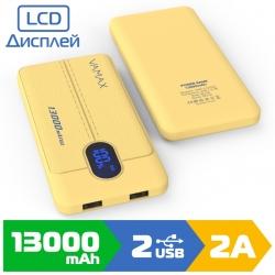 Зовнішній акумулятор VAMAX 13000mAh VMX-LCD 1122 Gold