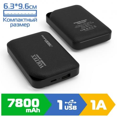 Внешний аккумулятор VOLTEX 7800mAh VPB1-320.12 Black