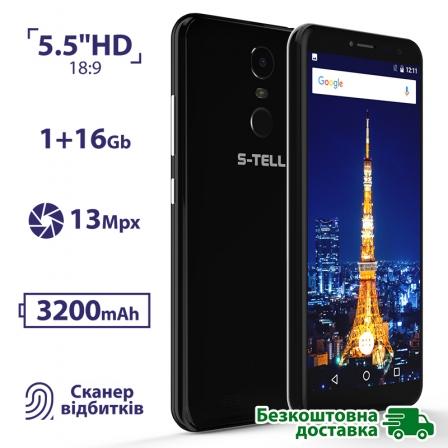 S-TELL M655 Black