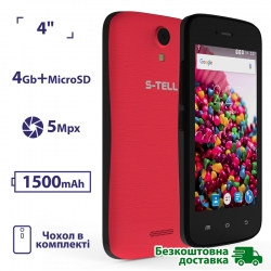 S-TELL C257 Red