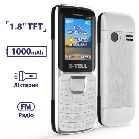 S-TELL S1-07 White
