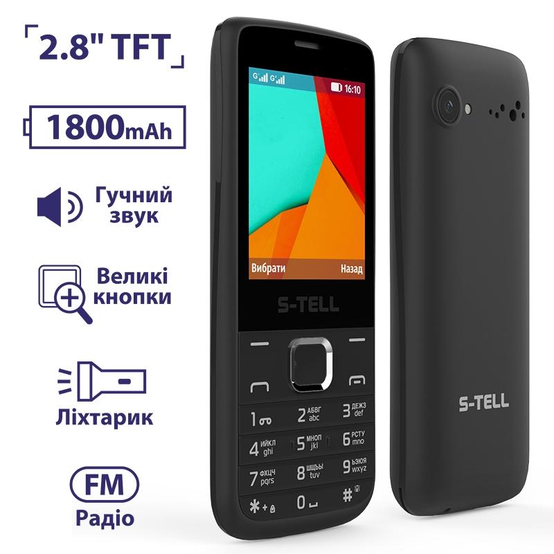 S-tell s5-05 black | сравни цены на hotline. Ua | купить мобильный.
