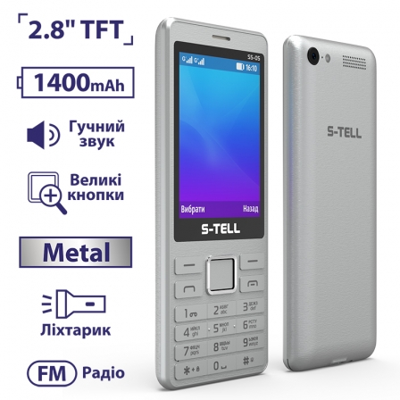 S-TELL S5-05 Silver