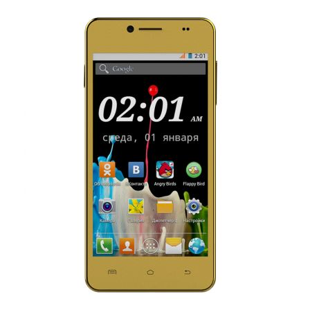 S-TELL M470 Gold