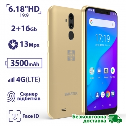 Smartex M700 Gold