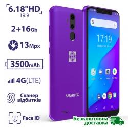 Smartex M700 Violet