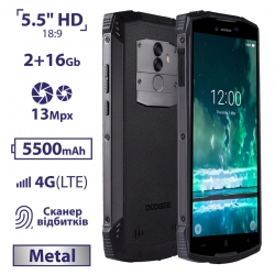 DOOGEE S55 Lite 2/16Gb Black
