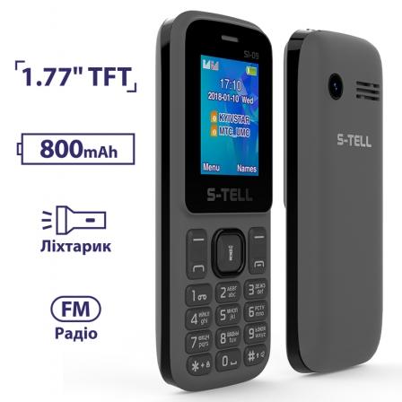 S-TELL S1-09 Gray