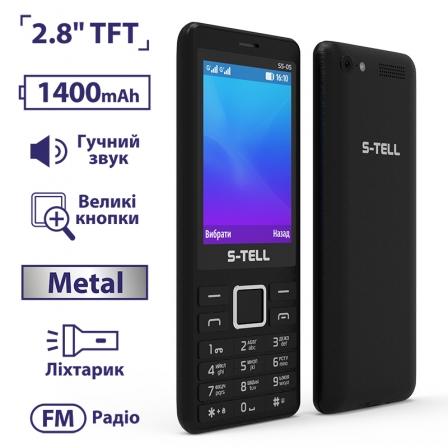 S-TELL S5-05 Black