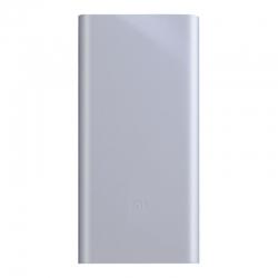 Внешний аккумулятор Xiaomi Mi Powerbank 2S 10000 mAh Silver