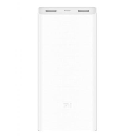 Внешний аккумулятор Xiaomi Mi Powerbank 2C 20000 mAh White