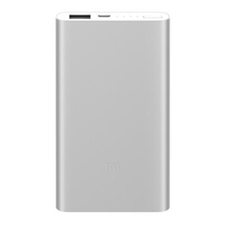Зовнішній акумулятор Xiaomi Mi2 5000 mAh Silver
