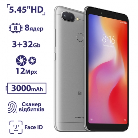 Xiaomi Redmi 6 3/32GB Gray (Asia)
