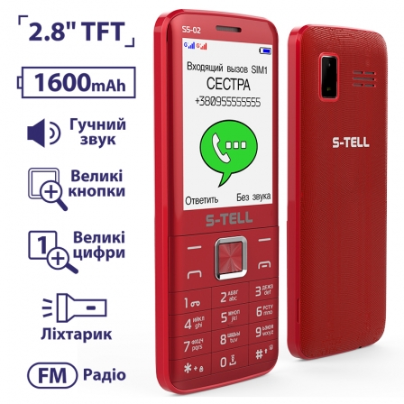 S-TELL S5-02 Red
