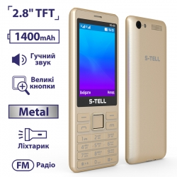 S-TELL S5-05 Gold (Уцінка)