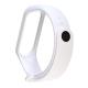 Ремінець Xiaomi Mi BAND 3 White