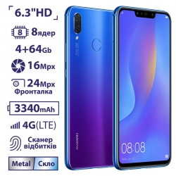 Huawei P smart Plus 4/64GB Iris Purple (51092TFD)
