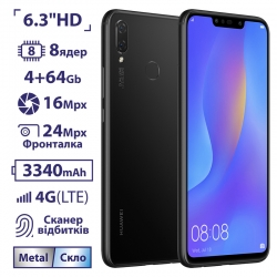 Huawei P smart Plus 4/64GB Black (51092TFB)