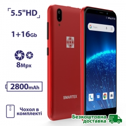 Smartex M520 Red